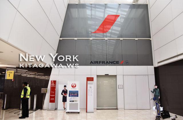 Air France Lounge JFK