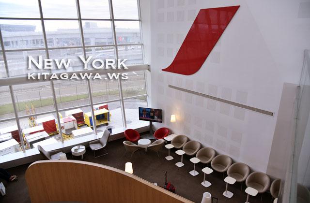 Air France Business Class Lounge JFK