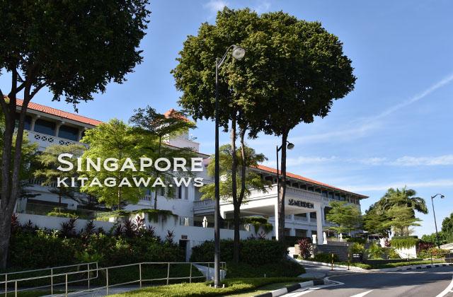 Le Méridien Singapore, Sentosa