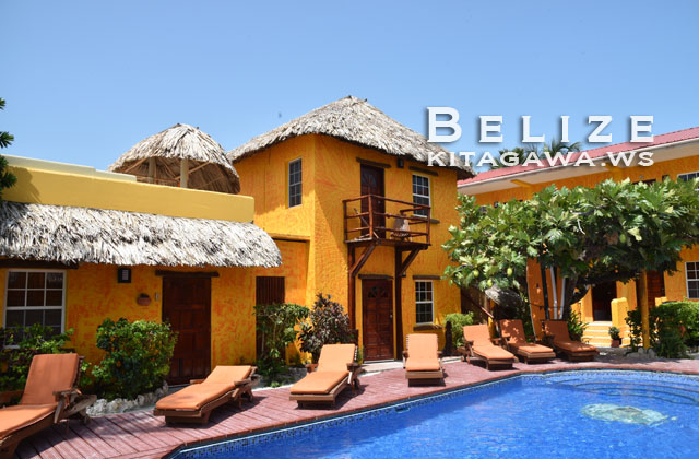 Seaside Cabanas Belize