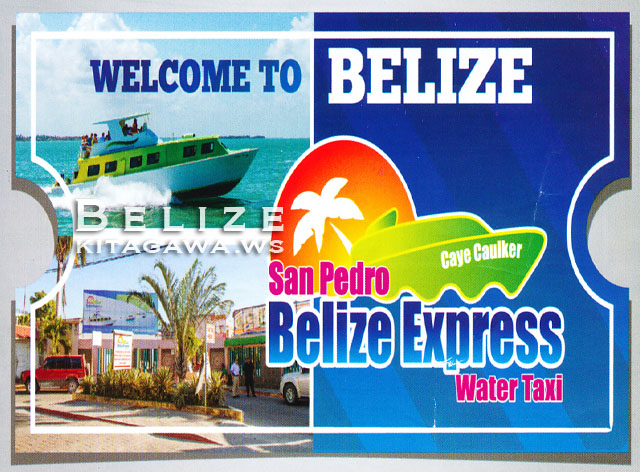 San Pedro Belize Express Water Taxi