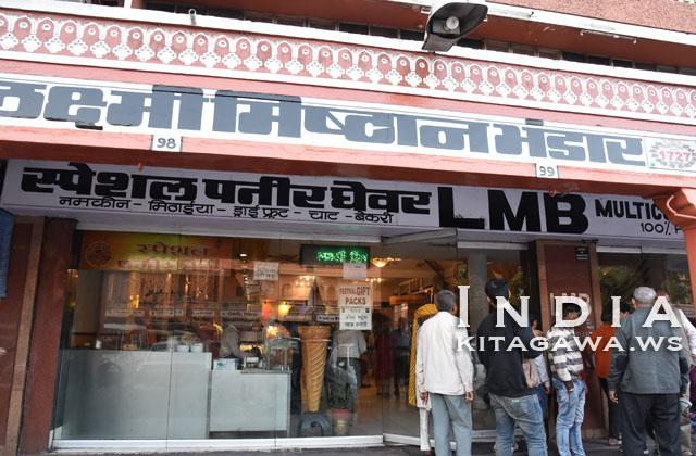 Laxmi Mishthan Bhandar