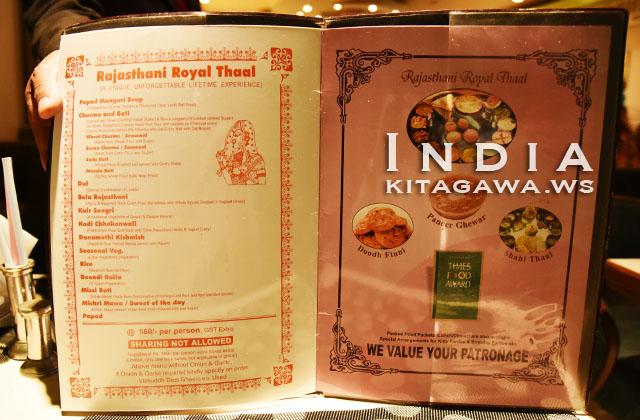 LMB Restaurant Jaipur