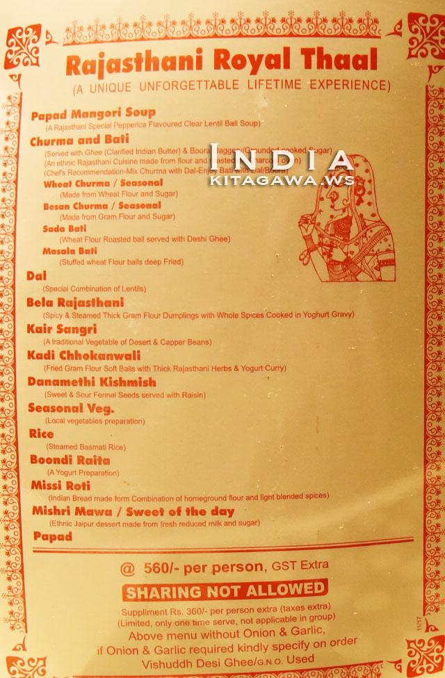 おすすめインド料理レストラン