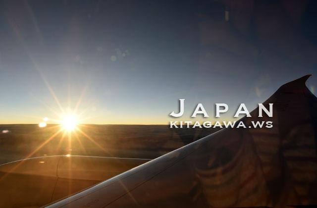 日本航空ビジネスクラス搭乗記