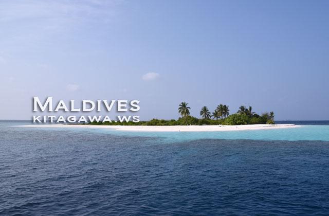モルディブ 無人島