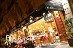 Au Petit Sud Ouest パリ フォアグラ レストラン
