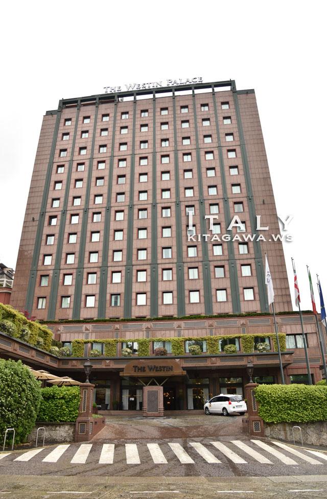 ウェスティン パレス ミラノ ホテル