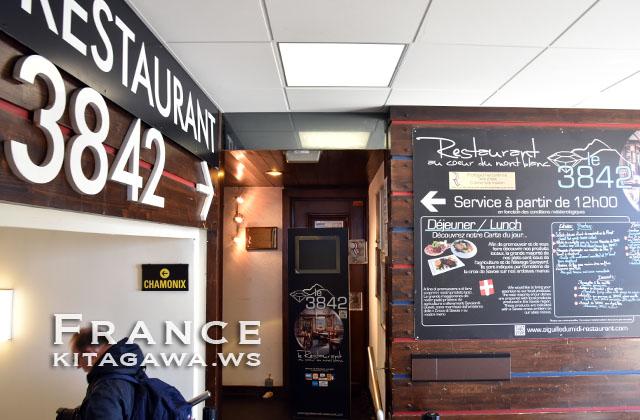 Le 3842 Restaurant