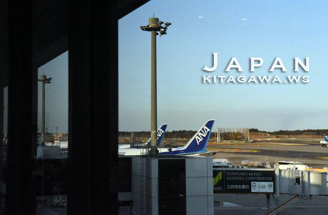 成田空港スターアライアンスラウンジ