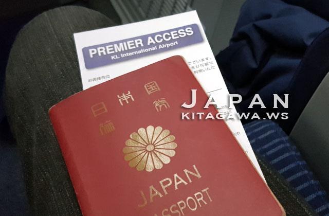 マレーシア Premier Access