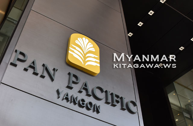 Pan Pacific Yangon