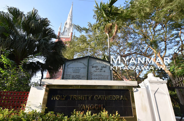 Holy Trinity Cathedral, Yangon
