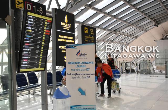 Bangkok Airways Suvarnabhumi International Airport Lounge