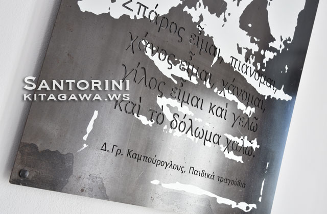 ギリシャ語