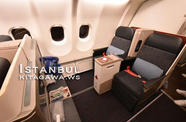 ターキッシュエアラインズ A330 シート