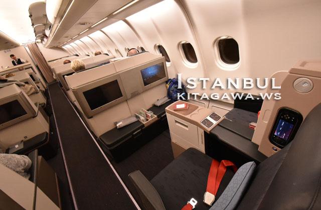 ターキッシュエアラインズ A330 ビジネスクラス 搭乗記