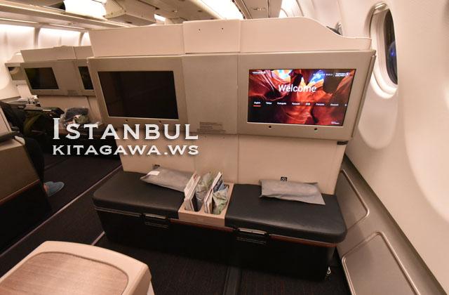 トルコ航空 A330 ビジネスクラス 搭乗記