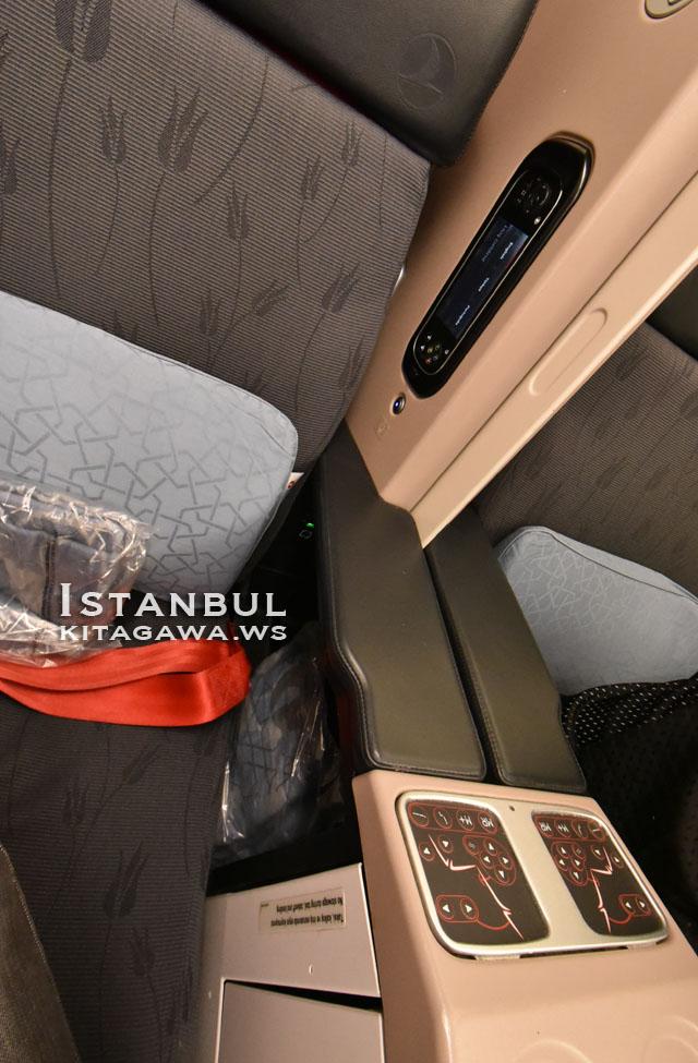 ターキッシュエアラインズ A330 ビジネスクラス