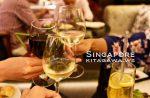 シェラトンタワーズシンガポール ブログ