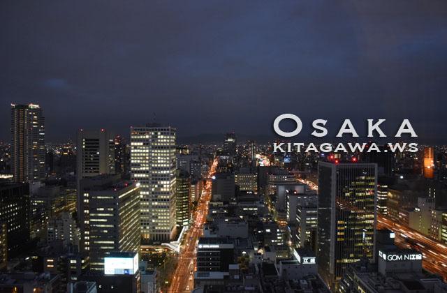 大阪 高級ホテル