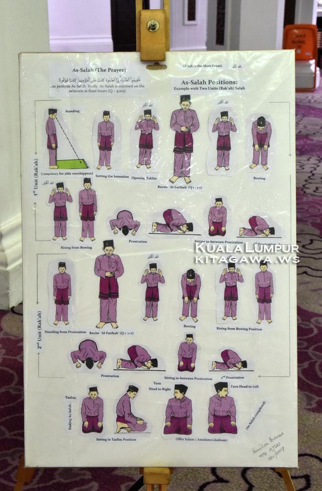 イスラム教のお祈り