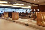 中部国際空港 セントレア 国際線 JAL サクララウンジ