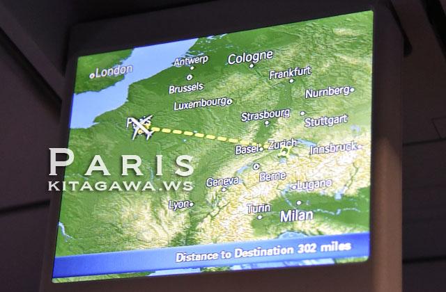 パリ発チューリッヒ行き