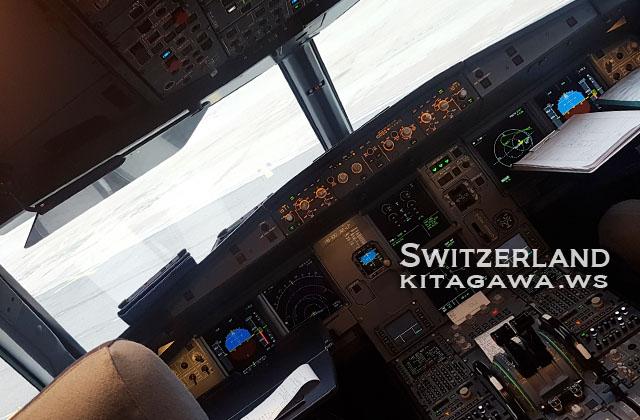 スイスインターナショナルエアラインズ スイス航空 ビジネスクラス搭乗記