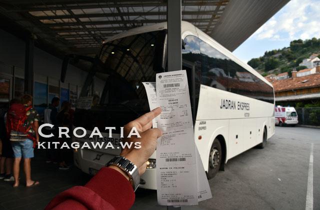 クロアチア国際バス ドブロブニクからコトル