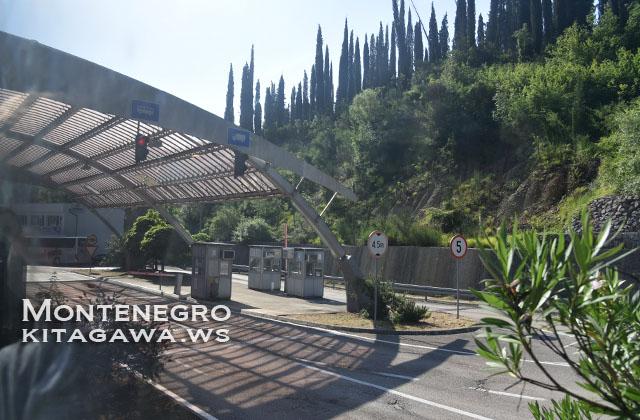 モンテネグロ国境