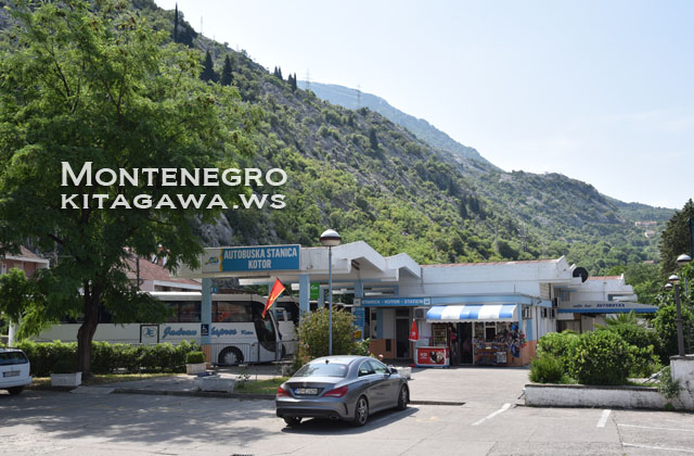 Bus station Kotor