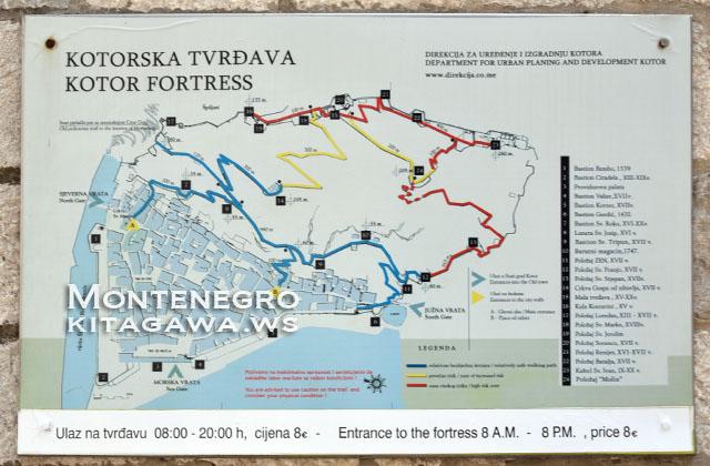 城壁 地図