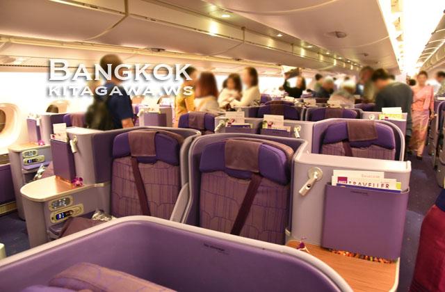 タイ航空A380ビジネスクラス搭乗記