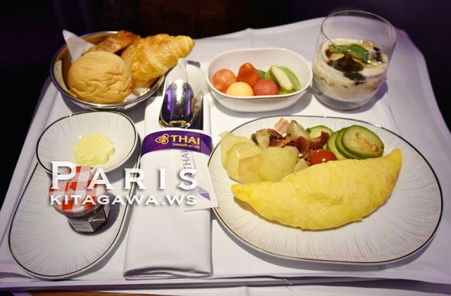 タイ航空 ビジネスクラス 朝食