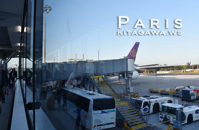 シャルルドゴール空港ターミナル1