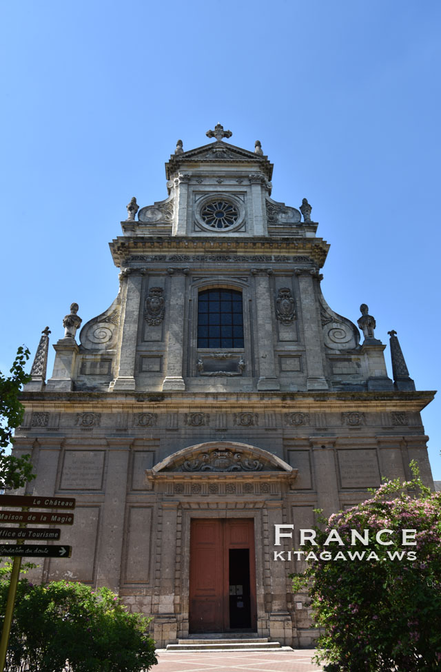 Église Saint Vincent de Paul