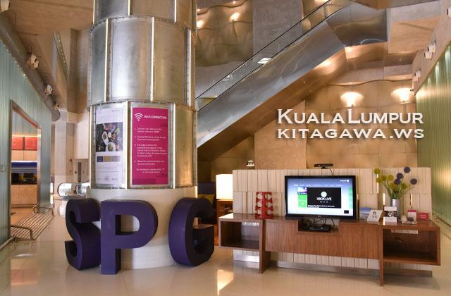 Aloft Kuala Lumpur Central Hotel
