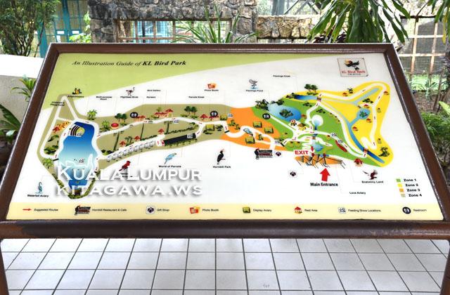 クアラルンプール バードパーク