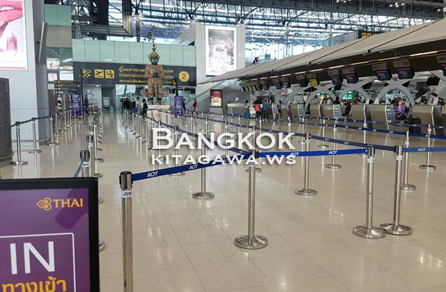 スワンナプーム空港タイ航空チェックイン