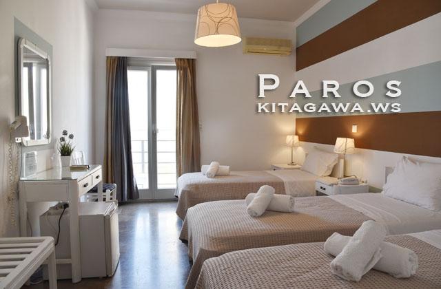 パリキア ホテル