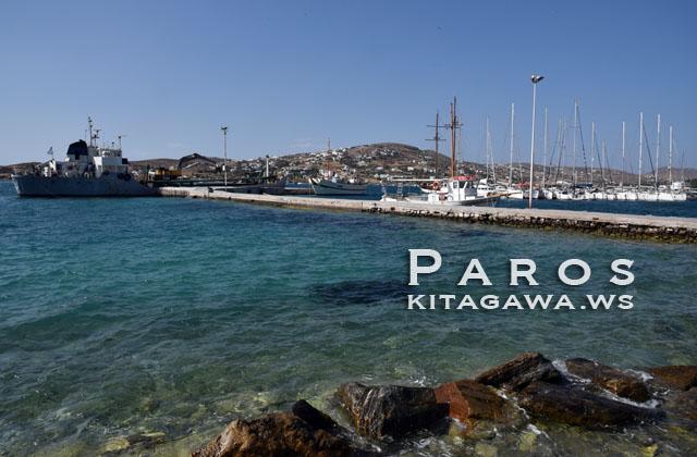 パロス島パリキア