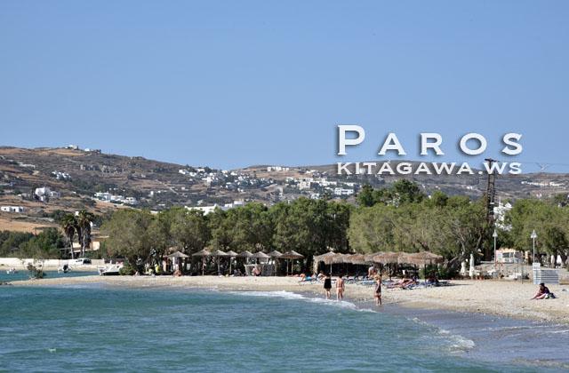 パリキア ビーチ