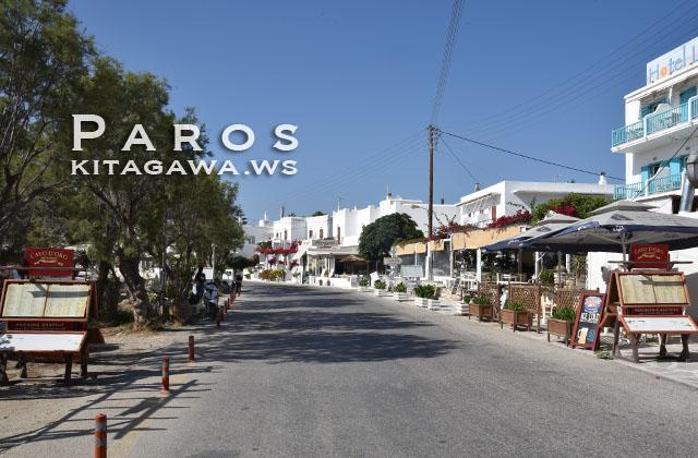 パロス島 観光