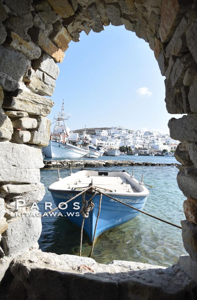 パロス旅行記ブログ