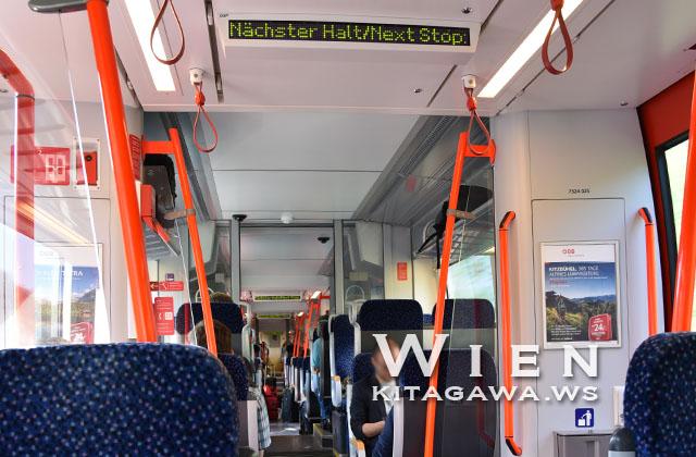 ウィーン 空港から市内 鉄道