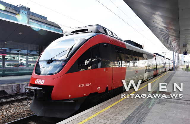 rail jet