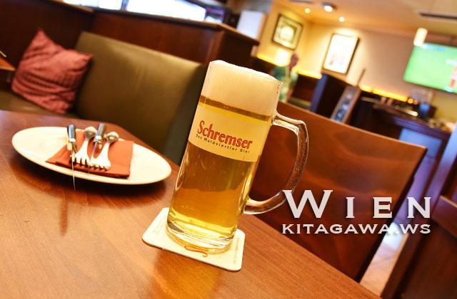 オーストリア Schremser ビール