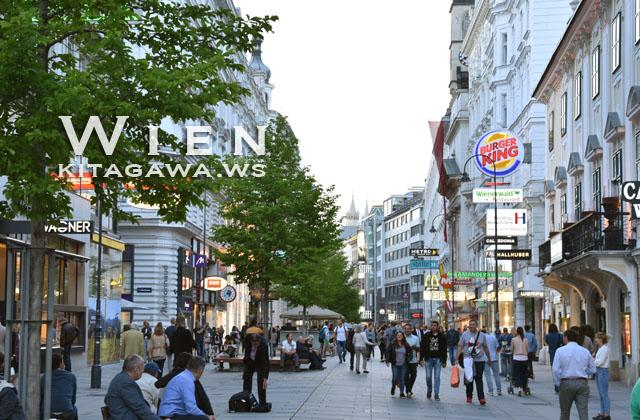 ケルントナー通り Kärntner Straße