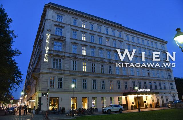 Le Méridien Vienna Hotel
